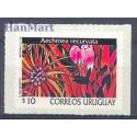 Urugwaj 1998 Czyste **