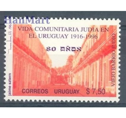 Znaczek Urugwaj 1996 Mi 2183 Czyste **