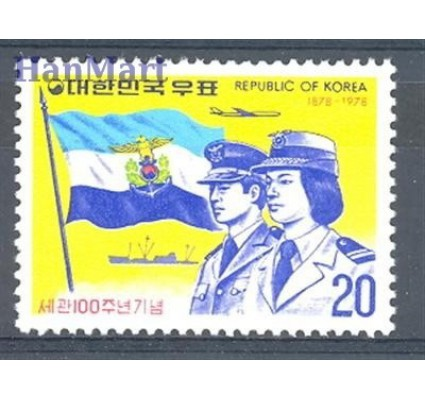 Znaczek Korea Południowa 1978 Mi 1132 Czyste **