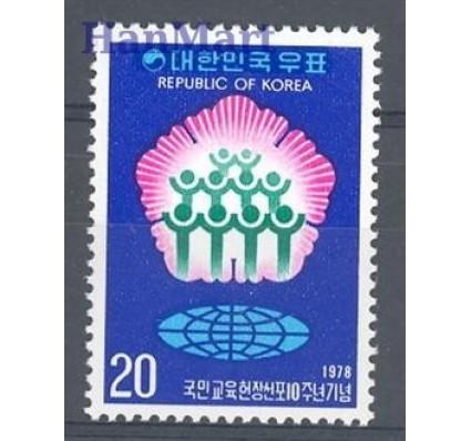 Znaczek Korea Południowa 1978 Mi 1143 Czyste **