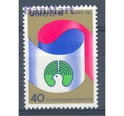 Znaczek Korea Południowa 1981 Mi 1236 Czyste **