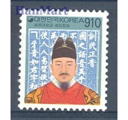 Znaczek Korea Południowa 1994 Mi 1778 Czyste **