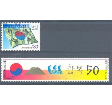 Znaczek Korea Południowa 1995 Mi 1849-1850 Czyste **