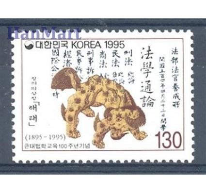 Znaczek Korea Południowa 1995 Mi 1836 Czyste **
