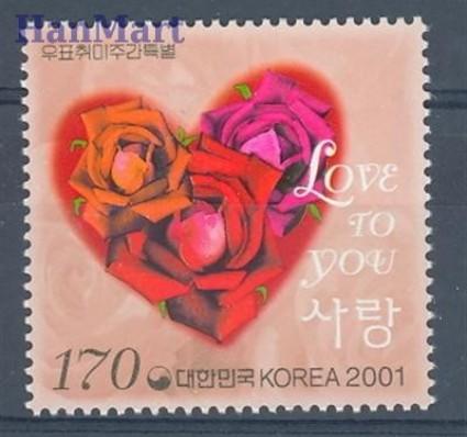 Znaczek Korea Południowa 2001 Mi 2202 Czyste **