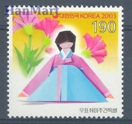 Znaczek Korea Południowa 2003 Mi 2366 Czyste **