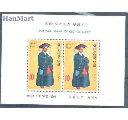 Znaczek Korea Południowa 1973 Mi bl 361 Czyste **