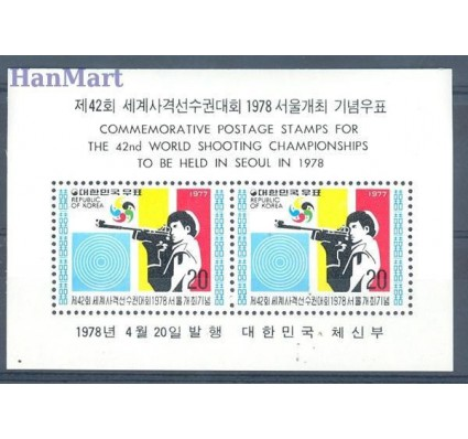 Znaczek Korea Południowa 1977 Mi bl 425 Czyste **