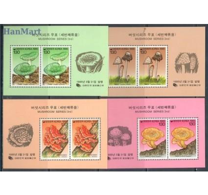 Znaczek Korea Południowa 1995 Mi 607-609 Czyste **