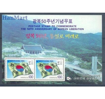 Znaczek Korea Południowa 1995 Mi bl 612 Czyste **
