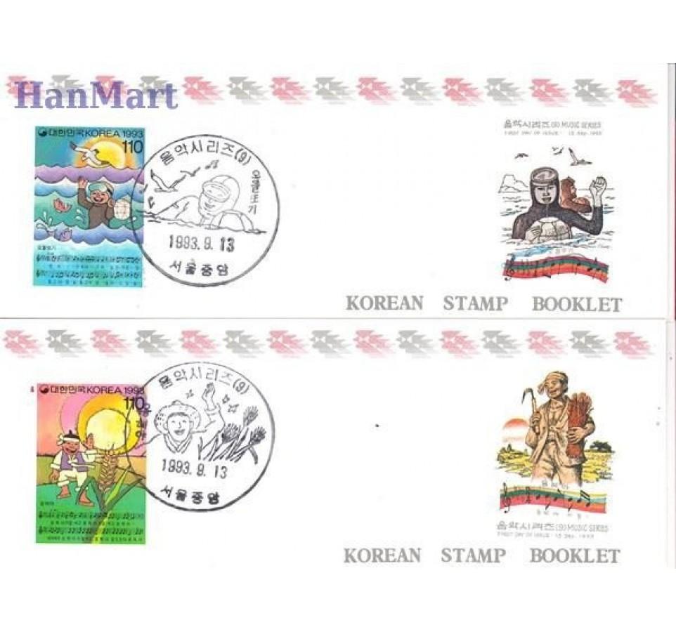 Korea Południowa 1993 Mi 1755-1756 Czyste **