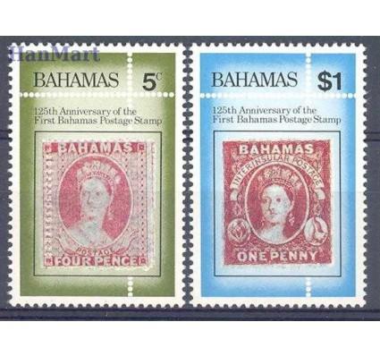 Znaczek Bahamy 1984 Mi 559-560 Czyste **