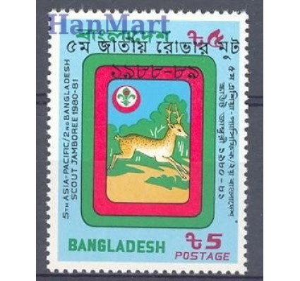 Znaczek Bangladesz 1988 Mi 297 Czyste **