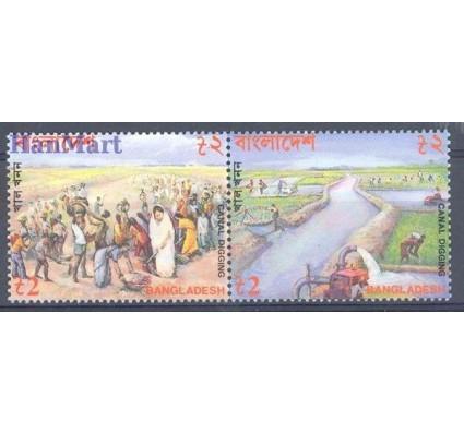 Znaczek Bangladesz 1993 Mi 440-441 Czyste **