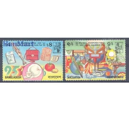 Znaczek Bangladesz 1995 Mi 520-521 Czyste **