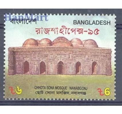 Znaczek Bangladesz 1995 Mi 527 Czyste **