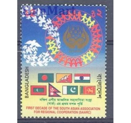 Znaczek Bangladesz 1995 Mi 540 Czyste **