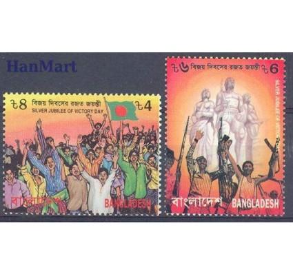 Znaczek Bangladesz 1996 Mi 607-608 Czyste **