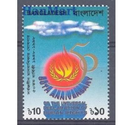 Znaczek Bangladesz 1998 Mi 662 Czyste **