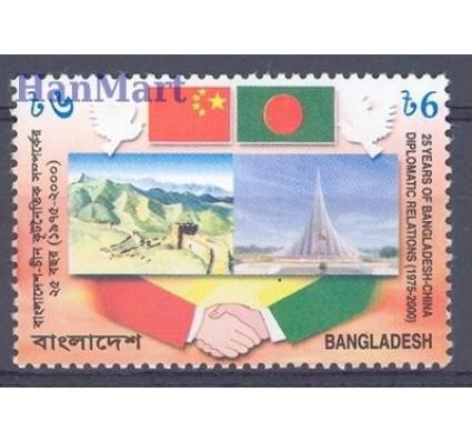 Znaczek Bangladesz 2000 Mi 740 Czyste **