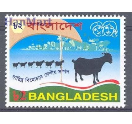 Znaczek Bangladesz 2002 Mi 794 Czyste **