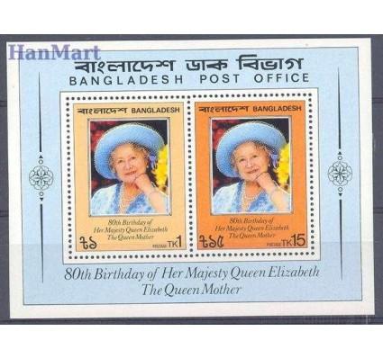 Bangladesz 1981 Mi bl 9 Czyste **