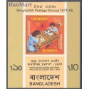 Bangladesz 1984 Mi bl 12 Czyste **