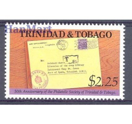 Znaczek Trynidad i Tobago 1993 Mi 644 Czyste **