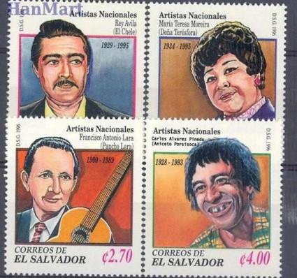 Znaczek Salwador 1996 Mi 2019-2022 Czyste **