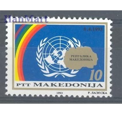 Znaczek Macedonia 1993 Mi 14 Czyste **