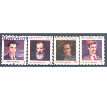Znaczek Macedonia 1994 Mi 24-27 Czyste **