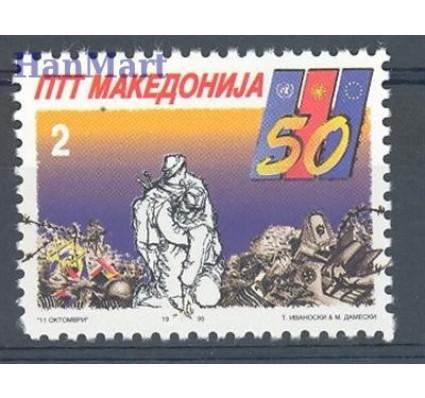 Znaczek Macedonia 1995 Mi 41 Czyste **