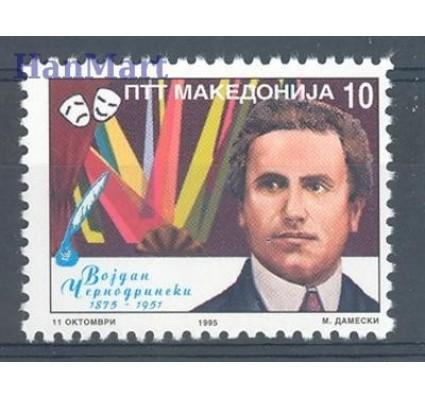 Znaczek Macedonia 1995 Mi 44 Czyste **