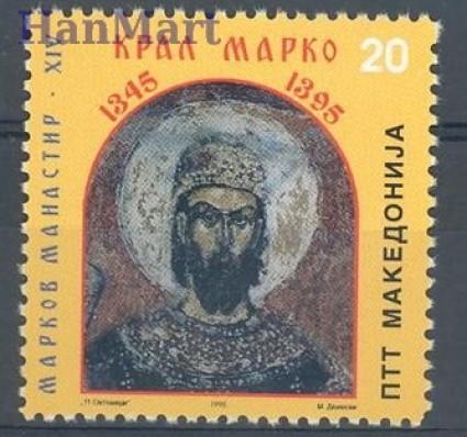 Znaczek Macedonia 1995 Mi 45 Czyste **