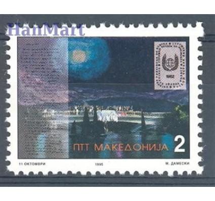 Znaczek Macedonia 1995 Mi 47 Czyste **