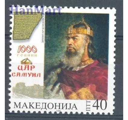 Znaczek Macedonia 1996 Mi 71 Czyste **