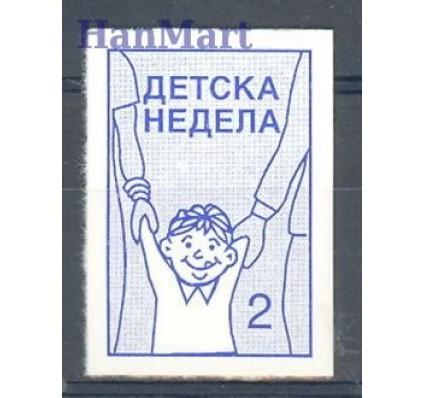 Znaczek Macedonia 1995 Mi zwa 81 Czyste **