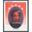 Tanzania 1990 Mi bl 115 Czyste **