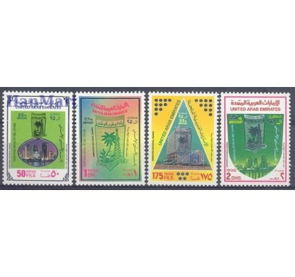 Znaczek Zjednoczone Emiraty Arabskie 1993 Mi 417-420 Czyste **