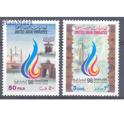 Znaczek Zjednoczone Emiraty Arabskie 1998 Mi 583-584 Czyste **
