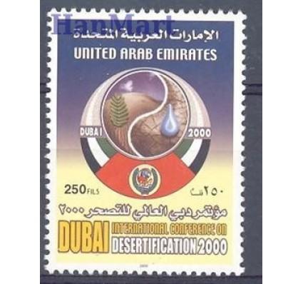 Znaczek Zjednoczone Emiraty Arabskie 2000 Mi 635 Czyste **