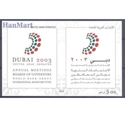Znaczek Zjednoczone Emiraty Arabskie 2003 Mi bl 24 Czyste **