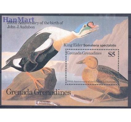 Znaczek Grenada i Grenadyny 1986 Mi bl 105 Czyste **