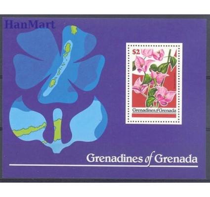 Znaczek Grenada i Grenadyny 1979 Mi bl 41 Czyste **