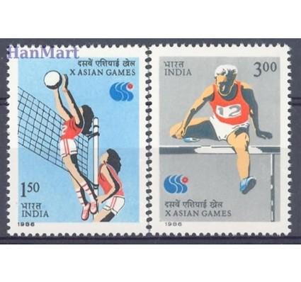 Znaczek Indie 1986 Mi 1061-1062 Czyste **
