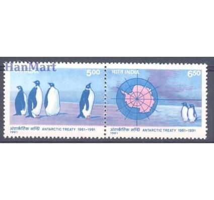 Znaczek Indie 1991 Mi 1304-1305 Czyste **