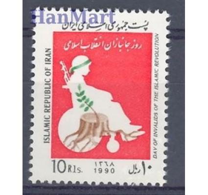 Znaczek Iran 1990 Mi 2380 Czyste **