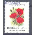 Iran 1993 Mi 2588 Czyste **