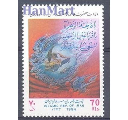 Znaczek Iran 1994 Mi 2635 Czyste **