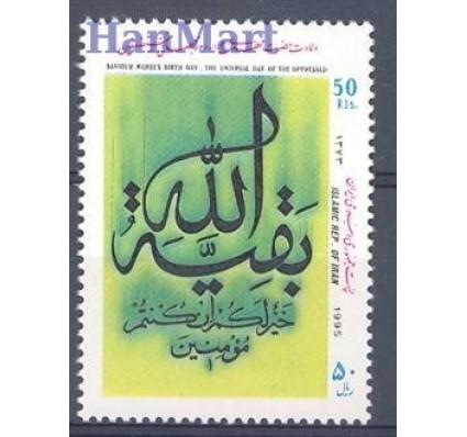 Znaczek Iran 1995 Mi 2641 Czyste **